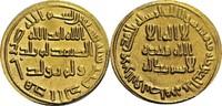 AV-Dinar, o.Mzst. (Dimashq) AH 90 Umayyaden al Walid, 705-715 vz +  875,00 EUR  +  9,90 EUR shipping