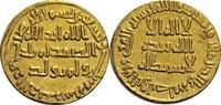 AV-Dinar, o. Mzst. (Dimashq) AH 96 Umayyaden al-Walid, 705-715 vz  650,00 EUR  +  9,90 EUR shipping