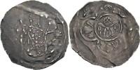 Pfennig um 1180 Regensburg, Bischöfliche Prägung Konrad II., 1167-1185 ... 140,00 EUR  zzgl. 5,90 EUR Versand