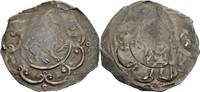 Pfennig um 1185/1190 Regensburg, Herzogliche Prägung Ludwig I., 1183-12... 100,00 EUR  zzgl. 5,90 EUR Versand