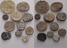Lot: 11 Bleimarken und Siegel  Griechenland-Rom-Byzanz  ss  495,00 EUR  zzgl. 5,90 EUR Versand
