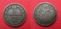 5 Kopeken Silber 1833 Russland  ss, very fine  35,00 EUR  zzgl. 4,00 EUR Versand