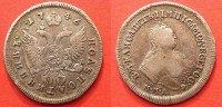 Polupoltinnik 1/4 Rubel 1746 Russland  ss  200,00 EUR  zzgl. 4,00 EUR Versand