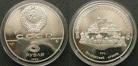 3 Rubel Kreml 1989 Russland  PP  50,00 EUR  zzgl. 4,00 EUR Versand