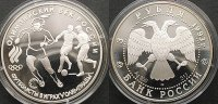 3 Rubel Olympiade Fußball 1993 Russland  PP  45,00 EUR  zzgl. 4,00 EUR Versand