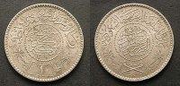 1 Rial AH 1354 1935 Saudi Arabien  vzgl  35,00 EUR
