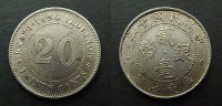 China Provinz Kwangtung 20 Cent 1921 ss  40,00 EUR