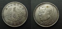 China Provinz Kwangtung 20 Cent 1929 ss+  45,00 EUR