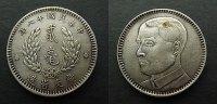 20 Cent 1929 China Provinz Kwangtung  ss+  45,00 EUR  zzgl. 4,00 EUR Versand