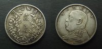 China Republik 20 Cent 1914 ss  45,00 EUR