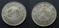 China 20 Cent 1920 ss  35,00 EUR