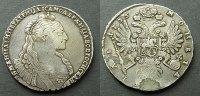 1 Rubel 1735 Russland  ss, Fleck  430,00 EUR