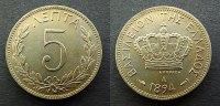 5 Lepta 1894 Griechenland  stgl  120,00 EUR  zzgl. 4,00 EUR Versand
