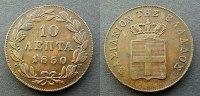 10 Lepta 1850 Griechenland  vzgl  100,00 EUR  zzgl. 4,00 EUR Versand