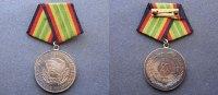NVA Medaille für Treue Dienste oJ. DDR  fstgl, feine Patina  65,00 EUR  zzgl. 4,00 EUR Versand