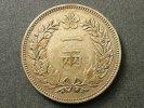 1 Yang 1893 Korea  fvzgl  500,00 EUR kostenloser Versand