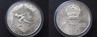 30 Yuan 1980 China  PP  125,00 EUR