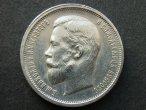 50 Kopeken 1913 BC Russland  vz  80,00 EUR  zzgl. 4,00 EUR Versand