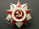 Orden des Vaterländischen Krieges 2. Klasse 1985 Russland  vzgl+, EF+  40,00 EUR  zzgl. 4,00 EUR Versand
