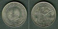 1976 Tunesien TUNESIEN 1 Dinar 1976  f.stgl. fast stgl.  8,80 EUR