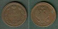 1812 2 Kopeken Russland 2 Kopeken 1812 EM  f.ss fast ss  10,80 EUR  zzgl. 3,90 EUR Versand