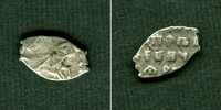 1682-1725 1 Kopeke Russland  (Draht-) Kopeke  Peter I.  s-ss  [1682-17... 9,80 EUR  zzgl. 3,90 EUR Versand