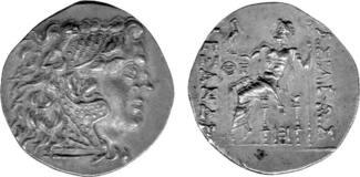 AR-Tetradrachme 280/200 v. Chr. THRACIA ODESSOS. Vorzüglich +