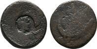Æ-Tetras (um 425 v.Chr). SICILIA AKRAGAS. Münze schwach erhalten, - Geg... 80,00 EUR  zzgl. 4,50 EUR Versand