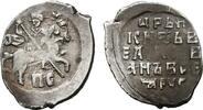 AR- Kopeke Pskow. RUSSLAND Ivan IV. Wasiliewitsch, 1533-1547. Sehr schön  80,00 EUR  zzgl. 4,50 EUR Versand