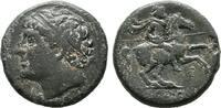 Æ- Bronze  SICILIA SYRAKUS. Hieron II., 274-216 v. Chr. Dunkelgrüne Pat... 150,00 EUR  zzgl. 4,50 EUR Versand