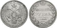 Rubel 1844, St. Petersburg. RUSSLAND Nikolaus I., 1825-1855. Vorzüglich... 350,00 EUR  zzgl. 4,50 EUR Versand