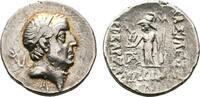AR-Drachme (31=65) CAPPADOCIA Ariobarzanes I., Philoromaios, 95-62 v.Ch... 220,00 EUR  zzgl. 4,50 EUR Versand