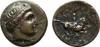 Æs 338 v.Chr. MACEDONIA KÖNIGREICH. Philippos II., 359-336 v. Chr. Sehr... 55,00 EUR  zzgl. 4,50 EUR Versand