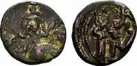 Æ-Follis, Karthago. BYZANZ Constantinus IV., 668-685. Fast sehr schön  125,00 EUR  zzgl. 4,50 EUR Versand