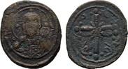 Æ-Follis Beirut oder Aleppo ? EDESSA Balduin II., 1100-1118. Schön-Sehr... 130,00 EUR  zzgl. 4,50 EUR Versand