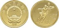 100 Yuan 1991. CHINA  Polierte Platte.  460,00 EUR  zzgl. 4,50 EUR Versand