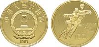 100 Yuan 1991. CHINA  Polierte Platte.  440,00 EUR  zzgl. 4,50 EUR Versand
