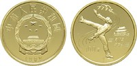 100 Yuan 1992. CHINA  Polierte Platte.  860,00 EUR kostenloser Versand