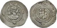 AR-Drachme Jahr 31=620/21 A= unbekannt. SASANIDEN Khusro II. 590-628 Fa... 65,00 EUR  zzgl. 4,50 EUR Versand
