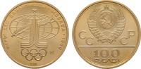 100 Rubel 1980. RUSSLAND Republik,1917-1991. Stempelglanz  635,00 EUR kostenloser Versand
