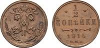 Ku.-1/2 Kopeke 1914. RUSSLAND Nikolaus II., 1894-1917. Fast Stempelglanz  28,00 EUR  zzgl. 4,50 EUR Versand