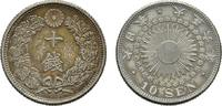 10 Sen Taisho 6 (1917). Osaka. JAPAN Yoshihito, 1912-1926. Fast Stempel... 35,00 EUR  zzgl. 4,50 EUR Versand