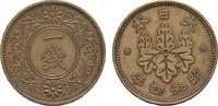 1 Sen Showa 4 (1929) Osaka. JAPAN Hirohito, 1926-1989. Fast Stempelglanz  50,00 EUR  zzgl. 4,50 EUR Versand