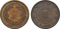 Ku.-Sen Taisho 4 (1915) Osaka. JAPAN Yoshihito, 1912-1926. Fast Stempel... 22,00 EUR  zzgl. 4,50 EUR Versand