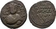 Æ-Dirhem  ZENGIDEN IN MOSSUL Nur al-Din Arslan Shah, 1193-1211 Sehr sch... 150,00 EUR  zzgl. 4,50 EUR Versand