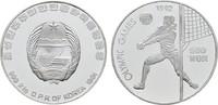 500 Won 1991. KOREA  Polierte Platte, gekapselt.  20,00 EUR  zzgl. 4,50 EUR Versand