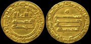 ORIENTALEN - Abbasiden, Kalifat. Dinar, (253 AH = 867 H), al Shash (Tasch Abu - Abdallah Muhamed al Mutaz billah, 866-869.