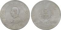 1 Dollar 1927. CHINA  Vorzüglich - Stempelglanz  150,00 EUR  zzgl. 4,50 EUR Versand