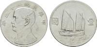 1 Dollar Jahr 23 (1934). CHINA  Fast Stempelglanz.  145,00 EUR  zzgl. 4,50 EUR Versand