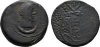 Æ-As, (159-140 v. Chr.) Ulia (M IBEROKELTEN  Schwarze Patina. Schön-Seh... 150,00 EUR  zzgl. 4,50 EUR Versand